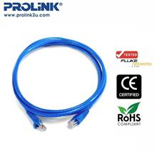 PROLiNK CAT6 / CAT-6 UTP Network Cable (2 / 3 / 5 Meters))