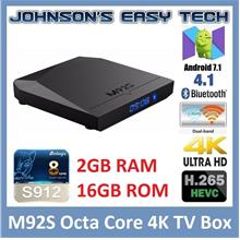 M92S 2G16G Amlogic S912 Octa core Android 7.1 4K TV BOX