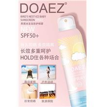 DOAEZ BIRD'S NEST ICE BABY PROTECTION SPRAY150ML(PROMOTION)防&#2..