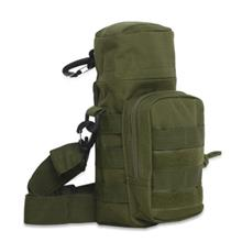 MOLLE WATER BOTTLE PACK MILITARY POUCH (GREEN)