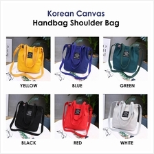 Korean Canvas Tote Bag 03 Casual Handbag Grocery Shoulder Sling Travel 9eba8ad3af3e9