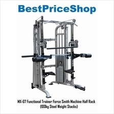 Functional Trainer Force Smith Machine Half Rack 100kg Weight Stacks