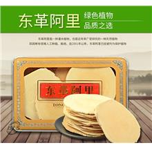 100 g TONGKAT ALI SLICE IN GIFT BOX 东革阿里&#..