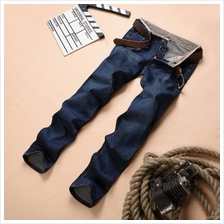 MS0065D New Slim Straight Thin Casual Jeans