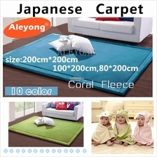 [2*2M]Japanese Style Deluxe Tatami Floor Carpet Rugs Baby Crawling Mat