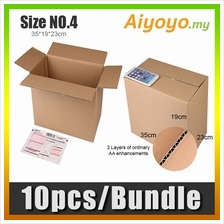10pcs/BUNDLE Plain Carton Box Packaging Corrugated Express Delivery Co