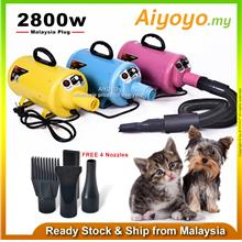 2800W Portable Dog Cat Pet Dryer Hair Blower Insulated Grooming Blaste