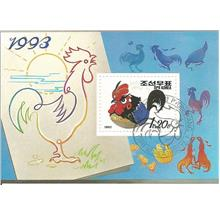 WS-13M/CTO N.KOREA 1993 YEAR OF ROOSTER MINIATURE SHEET CTO