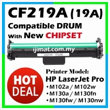 HP CF219a M102 M102a M102w M130 MFP M130a M130nw M130fn M130fw DRUM: Best  Price in Malaysia