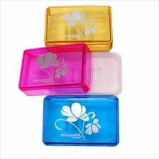 AS Bathroom Soap Box Container Case Holder (205-1)