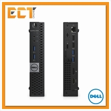 Dell Optiplex 3050 Micro MFF PC Desktop (i5-7500T 2.70Ghz,500GB,4GB,W1
