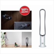 Original Dyson AM07 Tower Fan White/Silver- Powerful Airflow