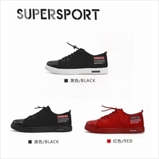 SUPERSPORT COTTON MENS SNEAKERS