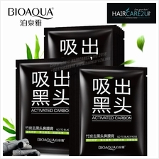 (6g x 10pkt) BIOAQUA Charcoal Black Mask Nose Facial Blackhead Remover