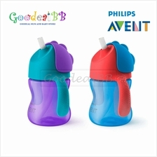 Philips Avent Straw Cup (Dinosaur) 7oz