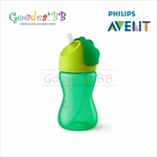 Philips Avent Straw Cup (Dinosaur) 10oz
