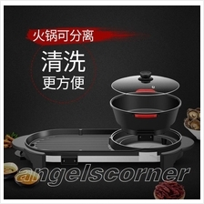Korean 2 In 1 Bbq Pan Grill Hot Pot Steamboat Controllers