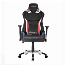 AKRACING Chair Gaming CPX11 ProX Series SPECIAL