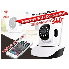 360° HD Camera 1960*1080 FHD CCTV IP Camera Double Antenna Motion
