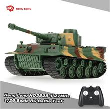 NO.3828-1 27MHz 1/26 Scale Infrared Fighting RC Battle Tank