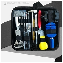 147pcs Watch Case Holder Opener Pin Link Remover Repair Tool Kit