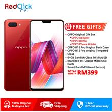 OPPO R15 Pro (6GB/128GB) + 6 Free Gift Worth RM399
