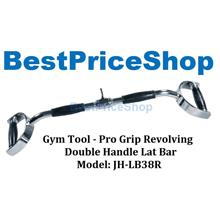 Gym Tool - Pro Grip Revolving Double Handle Lat Bar JH-LB38R