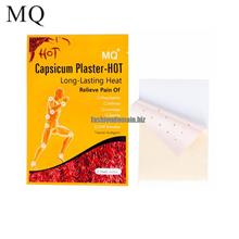 MQ 20 Pcs  or  Lot Hot Capsicum Plaster Patch for Relieve B