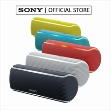 SONY SRS-XB21 PORTABLE WIRELESS WATERPROOF SPEAKER WITH EXTRA BASS AND)