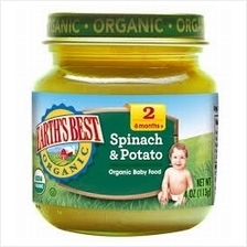 Earth's Best: Organic Spinach  & Potatoes (Stage 2 - From 6 Months) 4o)