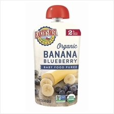 Earth's Best: Organic Banana  & Blueberry Puree (Stage 2 - From 6 120g)