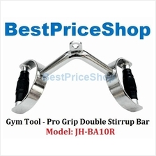 Gym Tool - Pro Grip Double Stirrup D Handle Bar Tricep Gym JH-BA10R