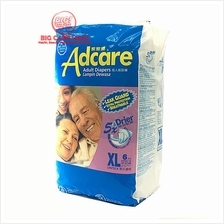Adcare Adult Diapers XL with Leak Guard Prevent Leakage 6pc