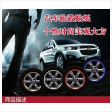 Car Wheel Rim Sticker (1 car - 4 wheel) Fluorescent or non fluorescent