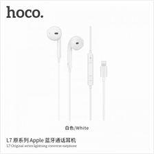 HOCO L7 ORIGINAL SERIES LIGHTNING CONVERSE EARPOD COMPATIBLE WITH IPHO