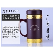 540085917582 health giving purple sand & stainless steel thermos mug