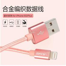 USAMS Nylon Woven U-Knit Series Lightning USB Sync Cable
