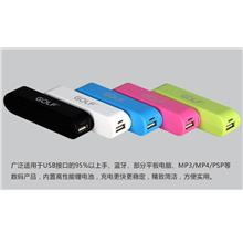 Golf Tiger 17 Power Bank 2600mah Powerbank