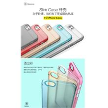 BASEUS Slim Case Cover For iPhone 6 6S PLUS
