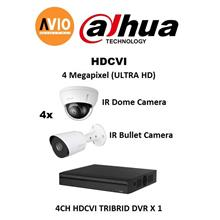 Dahua AVIO 4MP Package A MegaPixel CCTV 4 ch Channel Full HD