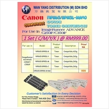 CANON ImagingRunnerC250iF/C350iF CMYK/COLOR Copier Toner Cartridges