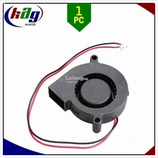 DC Brushless Blower Cooling Fan 5V/12V/24V 0.15A 50*15mm