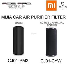 XIAOMI Mi Mijia Car Air Purifier Filter Basic Active Charcoal Edition