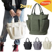 FactoryStylish Canvas 2way bags  Fashion Shoulder^Tote^Messenger Bag