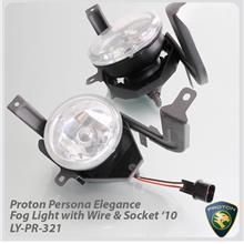 Fog Light Without Wire & Switch'10 For Proton Persona Elegance