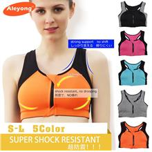 ☆Sports Fashion Bra~!◆Sports n Yoga Healthy Bra with Front..