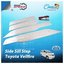Side Sill Step with Light - Toyota Vellfire
