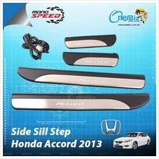 Side Sill Step (OEM) for Honda Accord 2013