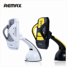 Remax Car Holder RM-C04 (White + Grey / Black + Yellow)