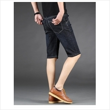 MS0231 Casual Denim Men's Trousers